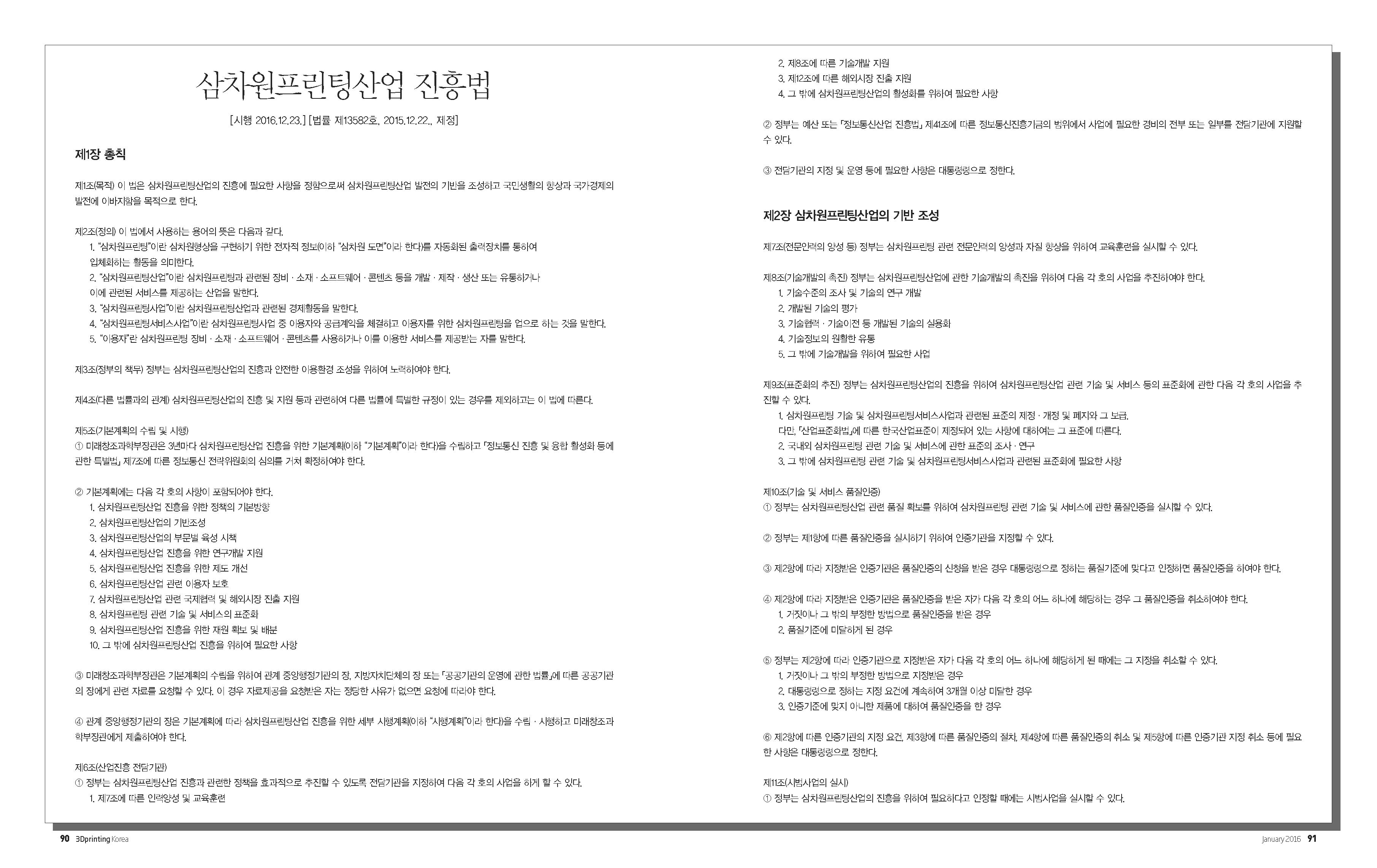 pin_api[1]_페이지_1