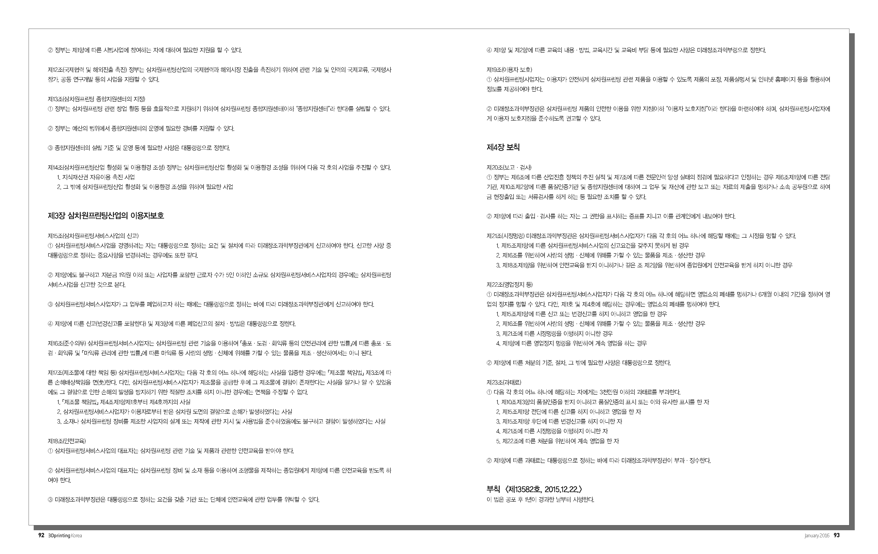 pin_api[1]_페이지_2